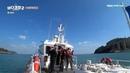 Морская полиция 2. 5 эпизод