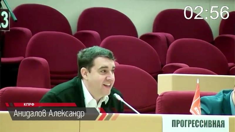 Депутаты Бондаренко и Анидалов вдребезги разносят экономические меры поддержки Путина