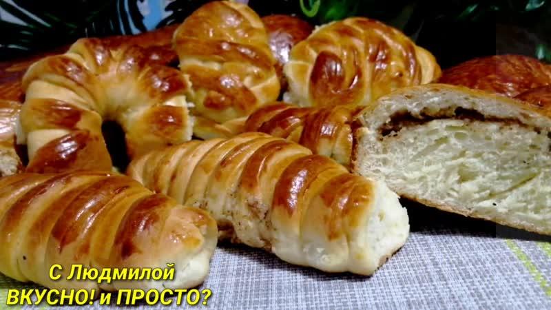 Сдобное дрожжевое тесто для сладкой выпечки (сдобная выпечка). Способы формовани