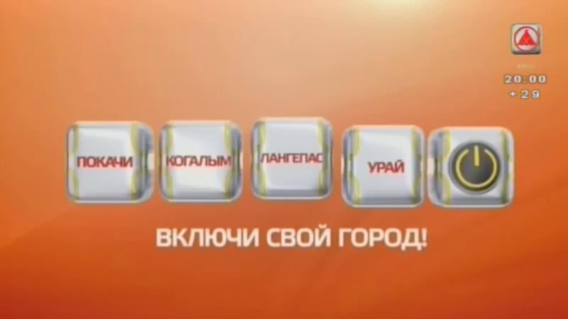 Live Телерадиокомпания Спектр