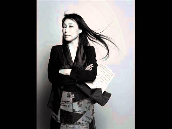 Un Suk Chin - Cello concerto - I.Aniri