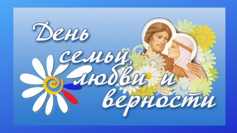 Главы из Жития святых Петра и Февронии читает артистка СПб филармонии для юношества Ирина Борисовна Степанова
