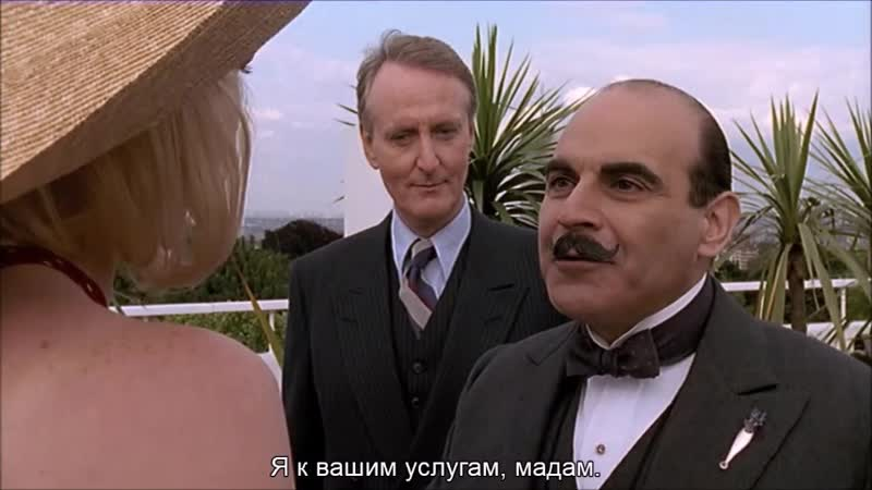 POIROT S08E03 Lord Edgware Dies Part 1
