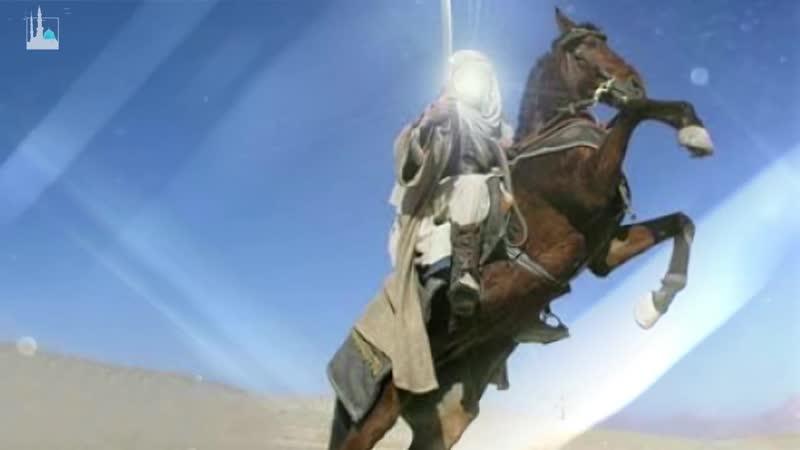 Жизнь Пророка Мухаммада Конец язычеству на полуострове 8 серия