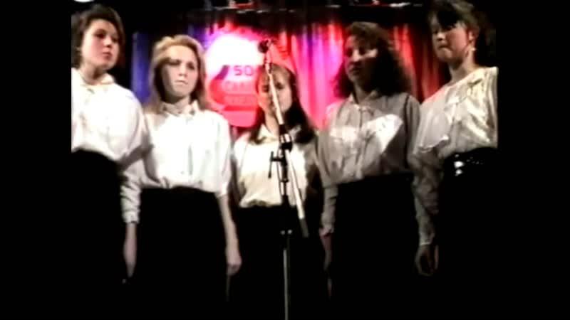 Районный фестиваль Салют Победы 1995 год Ансамбль из Угора исполняет Вальс фронтовой медсестры