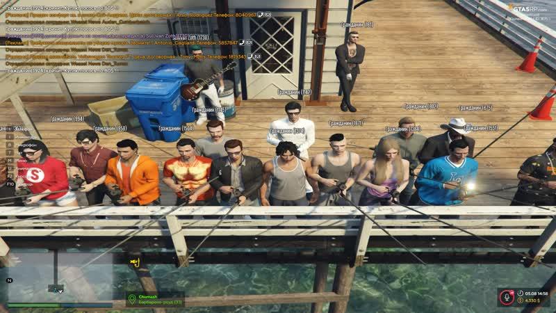 Grand Theft Auto V 2020 08 05 16 56 51 02