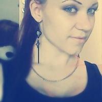 Фотография профиля Светланы Кувалевой ВКонтакте