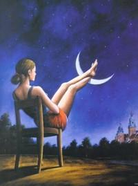 Мазалецкая Ирина