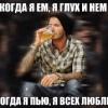Денис Ракутин