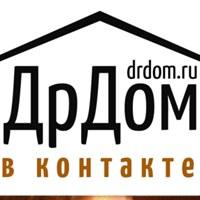 Логотип Веня Дркин [Дрантя, А. Литвинов] ДрДом вКонтакте