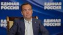 Медведев Дмитрий   Москва   2