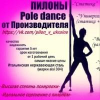 Фото профиля Сашы Александрова