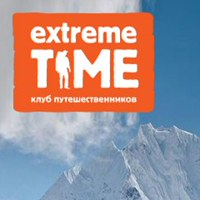 Фото Extreme Time