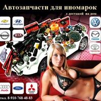 Фото профиля Александра Иномаркина