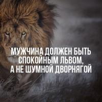 Усубжонов Шохрух