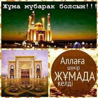 Фото Саната Абдыхалыка ВКонтакте