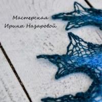 Фотография Ирины Гуковой ВКонтакте