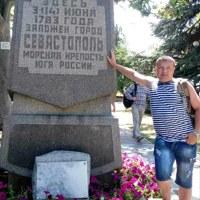 Фотография анкеты Александра Пляскина ВКонтакте