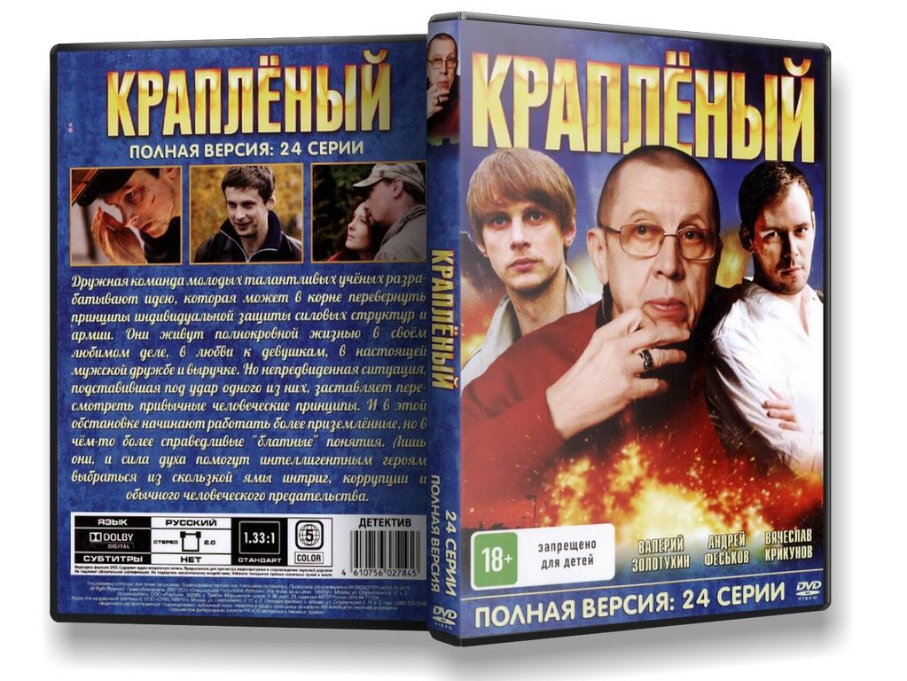 Памяти Валерия Золотухина.