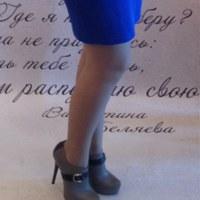 Фотография профиля Im Treasure ВКонтакте