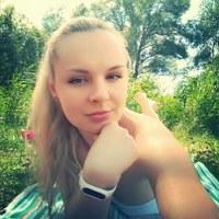 Фотография анкеты Дарьи Кадомцевой ВКонтакте