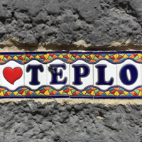 Логотип « ТЕПЛО » арт пространство