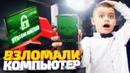Карнаух Владислав | Екатеринбург | 26