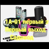 Эхсон Вохидов