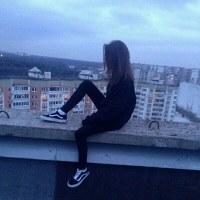 Фото Кати Собалевой ВКонтакте