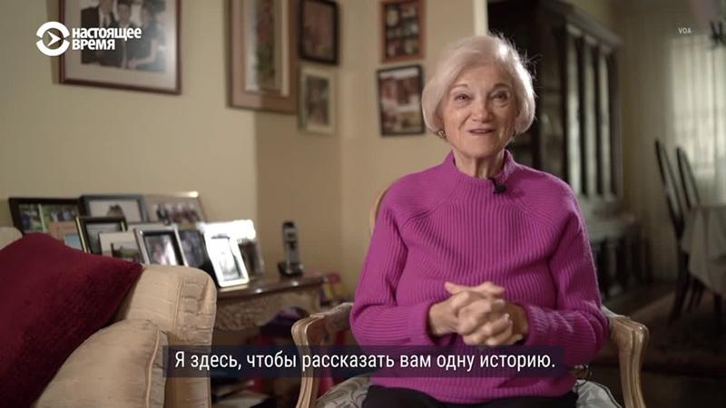 Пережившая Холокост дарит надежду другим во время пандемии