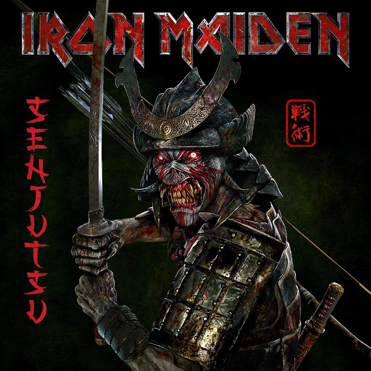 [Iron Maiden (2021)]