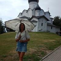 Фотография Дарьи Александровой ВКонтакте