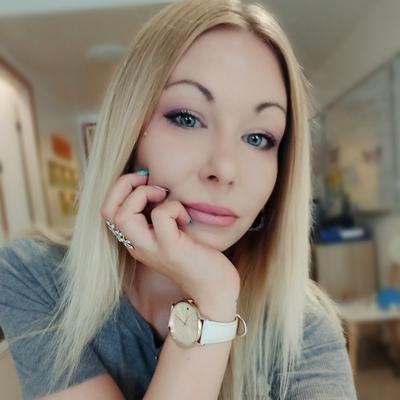 Anastasia Demchenko