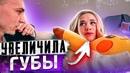 Di Diana   Москва   5