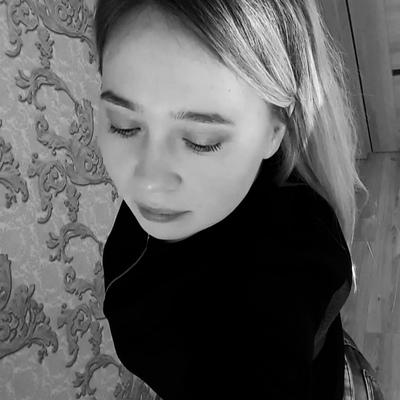 Elena, 30, Vladimir