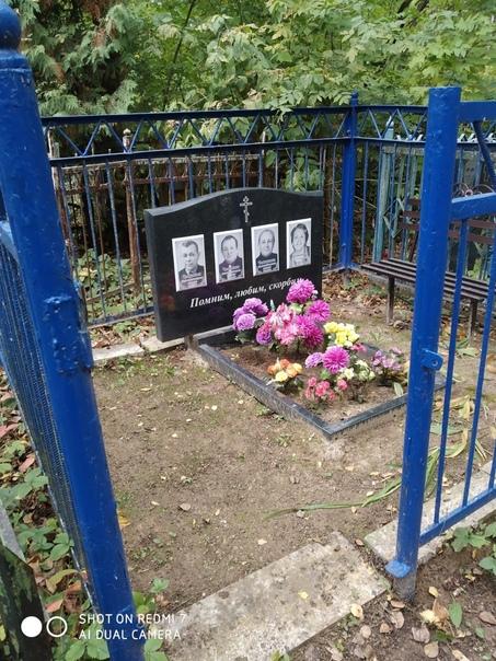 От подписчика:«На кладбище «Красная Этна» вандалы ...