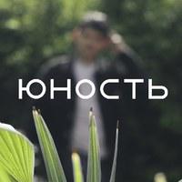 Логотип Юность в Академгородке