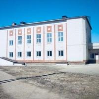 Оршанский центр физической культуры и спорта