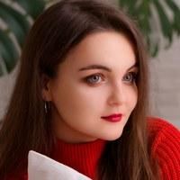 Фотография профиля Натальи Измайловой ВКонтакте