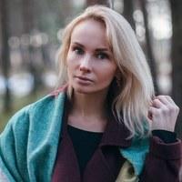 Фото Ксении Старцевой