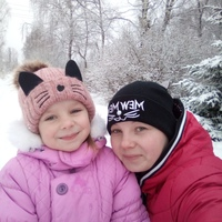 Фотография страницы Екатерины Беляевой ВКонтакте