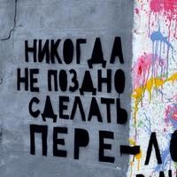 Максим Безфамилии