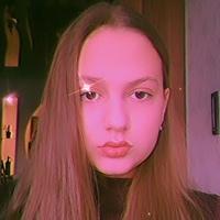 Маргарита Бибик