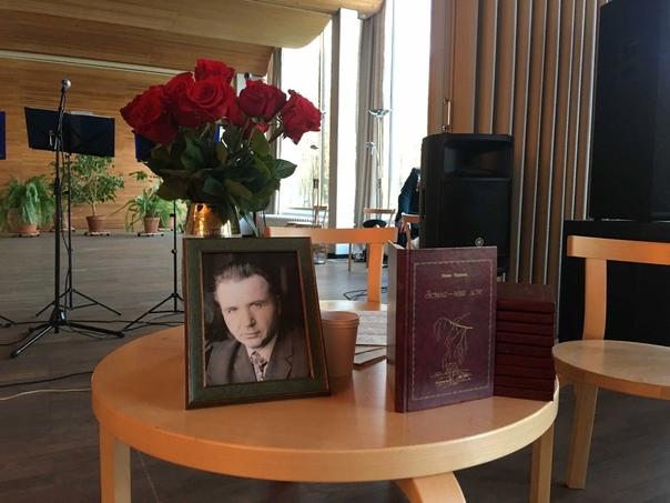 В библиотеке Алвара Аалто сегодня вспоминают выбор...