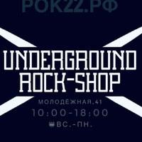 Логотип UnderGROUND ://рок22.рф
