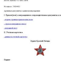 Комкова Татьяна (Машкова)