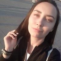 Фото Валерии Иванцовой ВКонтакте