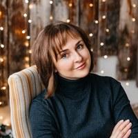 Фотография Полины Дьяченко