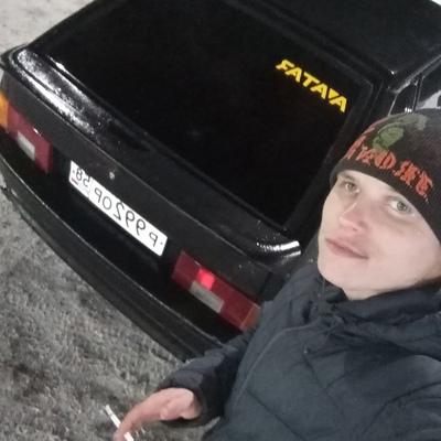 Voloda, 23, Penza