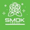 SmokTravel